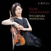 フォーレ:ヴァイオリンとピアノのための作品集