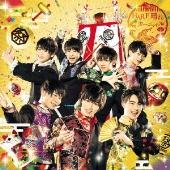 HARE晴れカーニバル (パターンA) [CD+DVD]