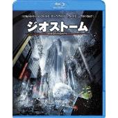 ジオストーム ブルーレイ&DVDセット