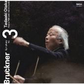 ブルックナー:交響曲 第3番 ニ短調