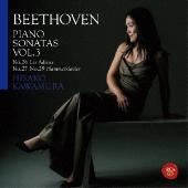 ベートーヴェン:ピアノ・ソナタ集3 ハンマークラヴィーア&告別 第27番