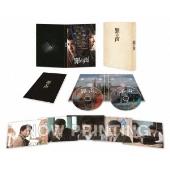 罪の声 豪華版 [Blu-ray Disc+DVD]