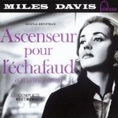 Miles Davis/死刑台のエレベーター【完全版】 [UCCU-6011]