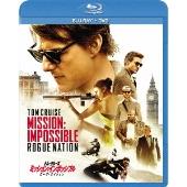 ミッション:インポッシブル/ローグ・ネイション ブルーレイ+DVDセット[PPCB-141504][Blu-ray/ブルーレイ]