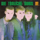 致死量ドーリス ~わたしたちのデビュー<初回限定盤>