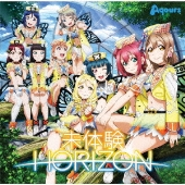 未体験HORIZON [CD+Blu-ray Disc]