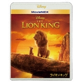 ライオン・キング MovieNEX [Blu-ray Disc+DVD]