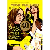 MUSIC MAGAZINE 2009年 6月号 [0847906]