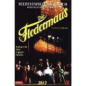 マンフレッド・マイヤーホーファー/J.Strauss II: Die Fledermaus - Seefestspiele Morbisch 2012 [VLMD019]