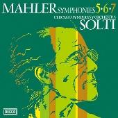 マーラー: 交響曲第5番, 第6番《悲劇的》, 第7番《夜の歌》<タワーレコード限定>