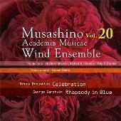 武蔵野音楽大学ウィンドアンサンブル Vol.20