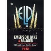 Emerson, Lake & Palmer/40th Anniversary Reunion Concert [MVD5219D]