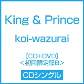 koi-wazurai [CD+DVD]<初回限定盤B>