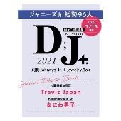 D;J+.2021
