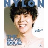 NYLON JAPAN 2019年9月号