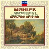 マーラー: 交響曲第1番《巨人》(1972年録音)、さすらう若人の歌<タワーレコード限定>
