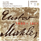 マーラー: 交響曲第1番「巨人」、リヒャルト・シュトラウス: メタモルフォーゼン<タワーレコード限定>