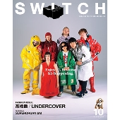 SWITCH Vol.36 No.10 (2018年10月号)