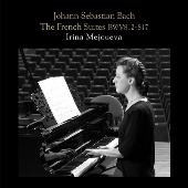 J.S.バッハ: フランス組曲(全曲) BWV.812-817