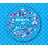 新体感ライブ With SixTONES