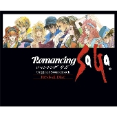 Romancing SaGa Original Soundtrack Revival Disc [Blu-ray BDM]