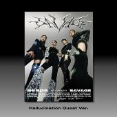 Savage: 1st Mini Album (Hallucination Quest Ver.)