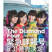 BRODY (ブロディ) 2018年7月号増刊 「ももいろクローバーZ 10th Anniversary The Diamond Four ~in 桃響導夢~」 緊急詳報号