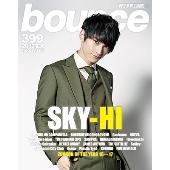 bounce 2017年EXTRA [オンライン提供]<限定200冊>