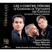 21世紀の三大カウンターテナー、ヴェルサイユに集う [CD+DVD]
