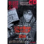 BLUES & SOUL RECORDS Vol.141 [MAGAZINE+DVD]