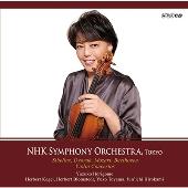 シベリウス: ヴァイオリン協奏曲 Op.47; ドヴォルザーク: ヴァイオリン協奏曲 Op.53, 他