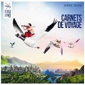 ラ・フォル・ジュルネ・ド・ナント2019 音楽祭公式CD