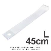 タワレコ 銀テープキーホルダー 本体L 45cm