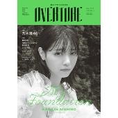 OVERTURE No.011