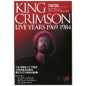THE DIG Special Edition キング・クリムゾン ライヴ・イヤーズ 1969-1984