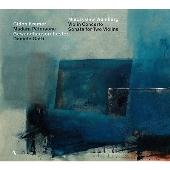 ヴァインベルク: ヴァイオリン協奏曲