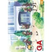 きゆづきさとこ/GA 芸術科アートデザインクラス Vol.2 通常版 [AVBA-29399]