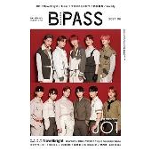 B-PASS 2021年6月号