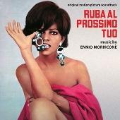 Ruba Al Prossimo Tuo<限定盤>