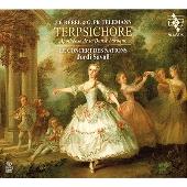 Terpsichore - テルプシコール~バロック・ダンス讃