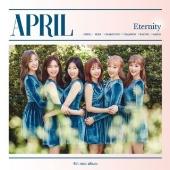 Eternity: 4th Mini Album