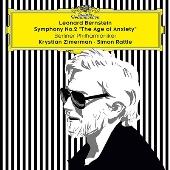 バーンスタイン: 交響曲第2番「不安の時代」