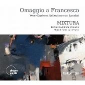 フランチェスコ・ランディーニ