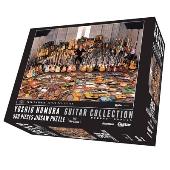 500ピースジグソーパズル 野村義男ギター・コレクション