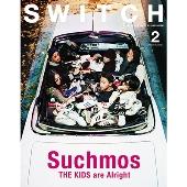 SWITCH Vol.35 No.2 (2017年2月号)