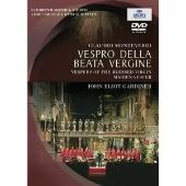 ジョン・エリオット・ガーディナー/Monteverdi : Vespro della beata vergine / Gardiner, EBS, Chance, Terfel, etc [0730359]