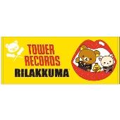RILAKKUMA × TOWER RECORDS コラボタオル 2015 Yellow