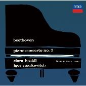 ベートーヴェン、ショパン、モーツァルト: ピアノ協奏曲集 他 (旧PHILIPS協奏曲録音集成)<タワーレコード限定>