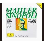 マーラー: カンタータ「嘆きの歌」、6つのオーケストラ付初期歌曲、さすらう若人の歌、亡き子をしのぶ歌、交響曲「大地の歌」<タワーレコード限定>