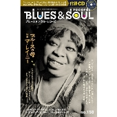 BLUES & SOUL RECORDS Vol.158 [MAGAZINE+CD]